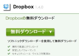 dropbox 2gb.jpg