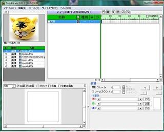 suzuka01.jpg